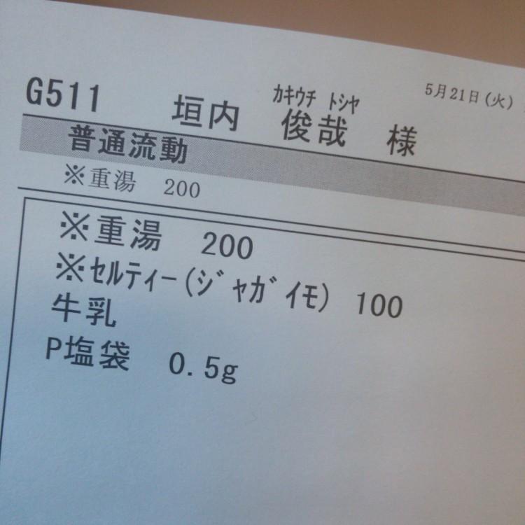DSC_0248